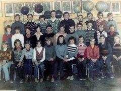 kl-VIII-1981,-szkola-w-grzegorzowicach.jpg